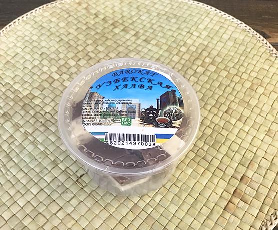 Узбекская мраморная халва 200 г